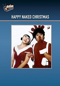 Happy Naked Christmas Movie Poster